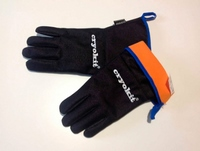 Cryokit Premium range - Cryokit 300 (Cryokit CHEF) Gloves